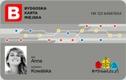 Bydgoska Karta Miejska